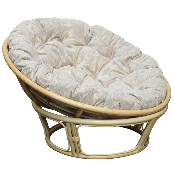 Papasan Cane Chair