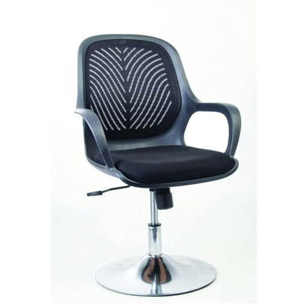 Picture of Rochester Bar Stool