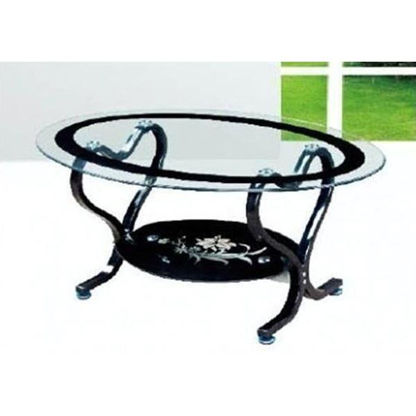 Picture of Globe Coffee Table