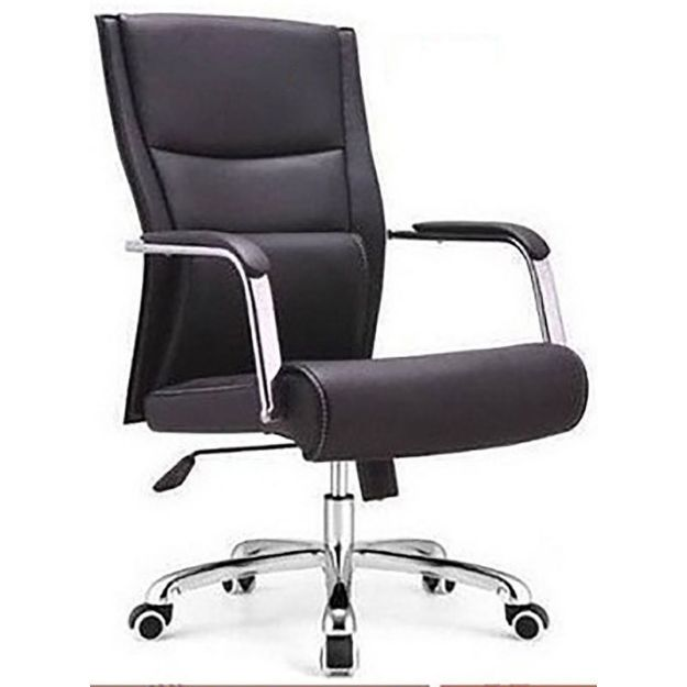 Ramsey Leather Chair