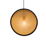 Harrow Circle rattan lamp shades