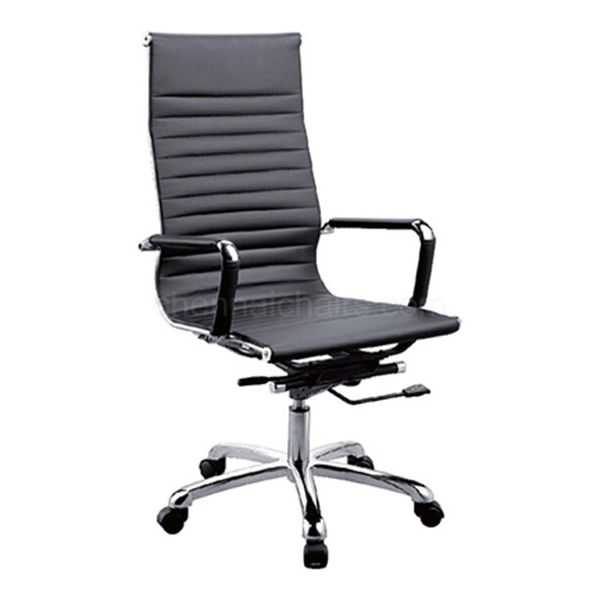 Picture of Eliza Black Leather Office Chair