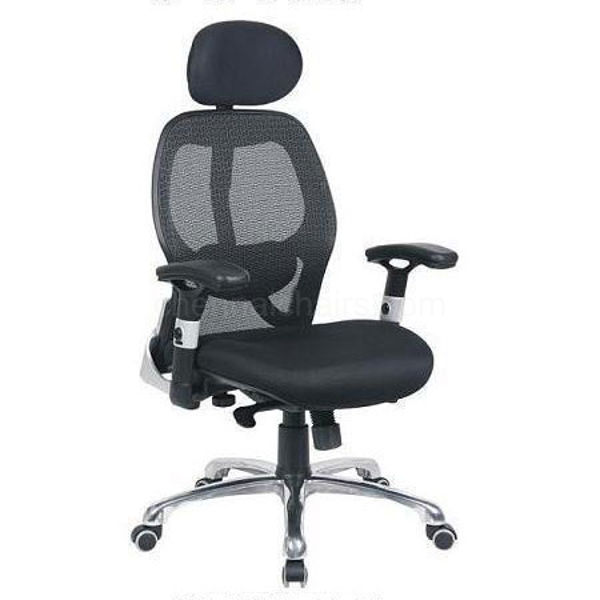 Picture of Montana Luxury Mesh Back Office Chair