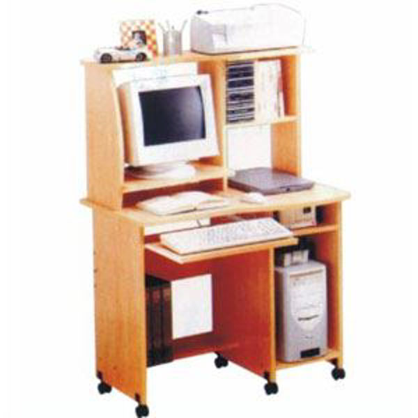 Picture of Multiplex Computer Table