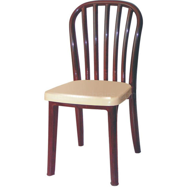 Picture of Decent Visitor Chair