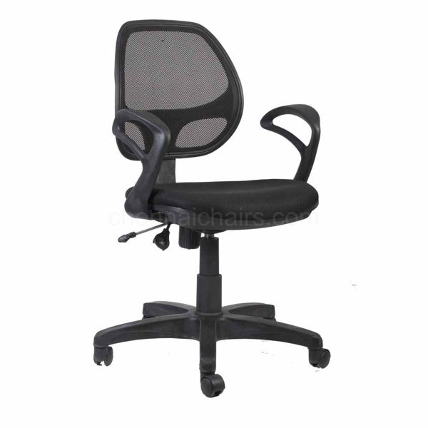 Picture of Ergo Mesh Office Chair