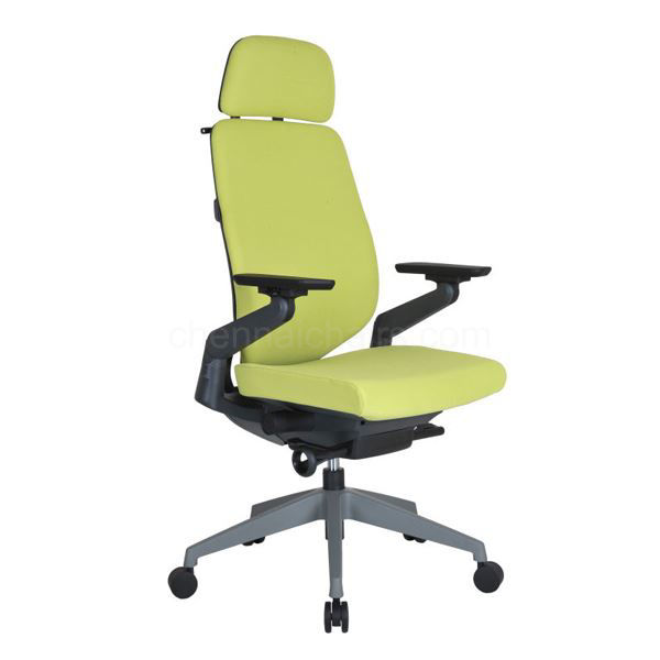 Picture of Wave Executive Office Chair