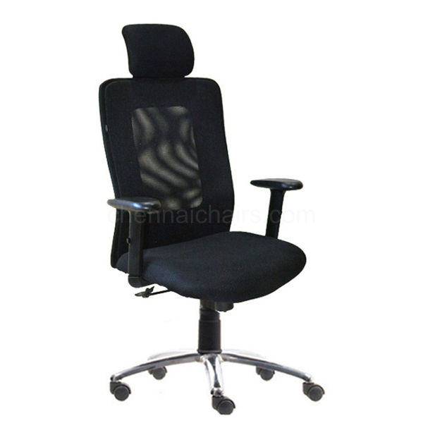 Picture of Tirrol High Back Executive Chair