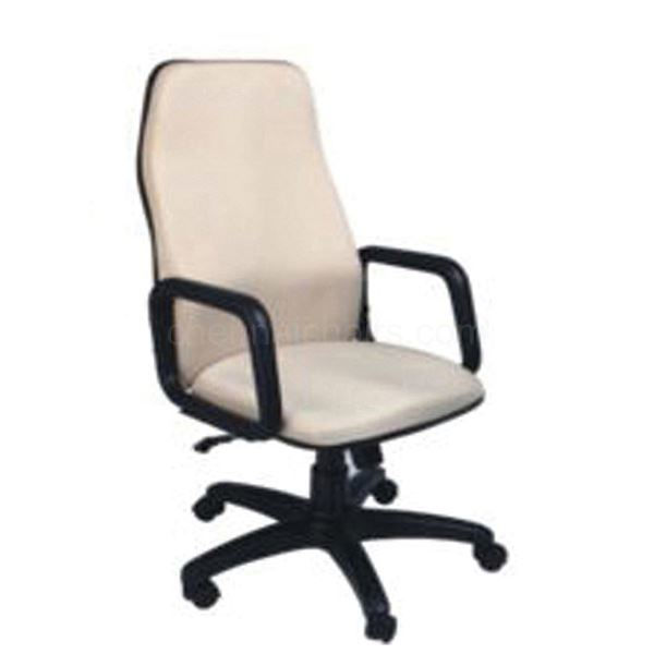 Picture of Cadiz High Back Operator Chair