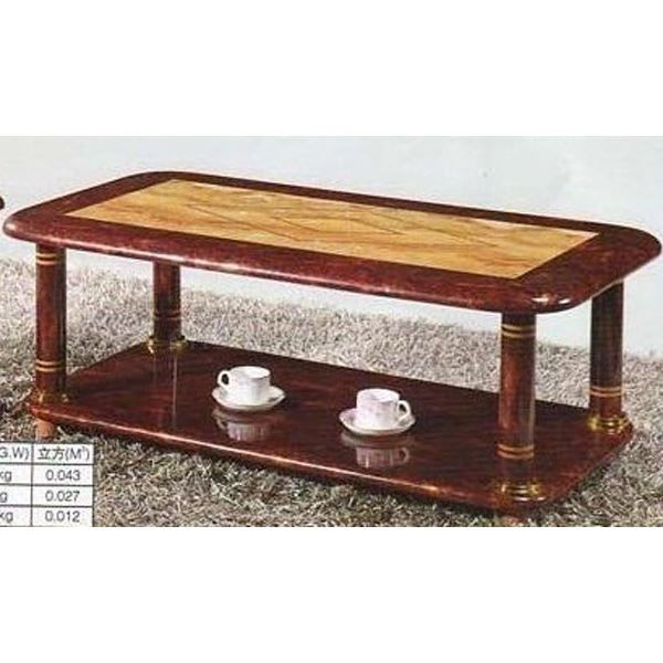 Picture of Hernning Cofee Table