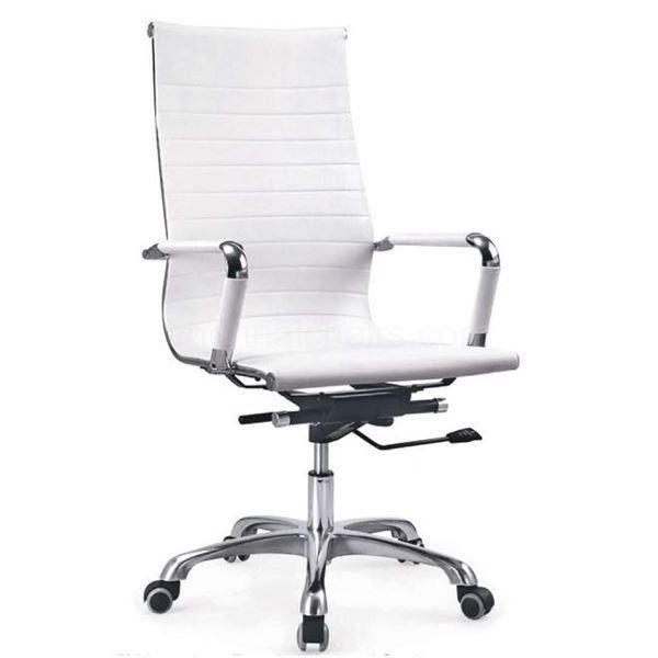 Eliza White Leather Office Chair