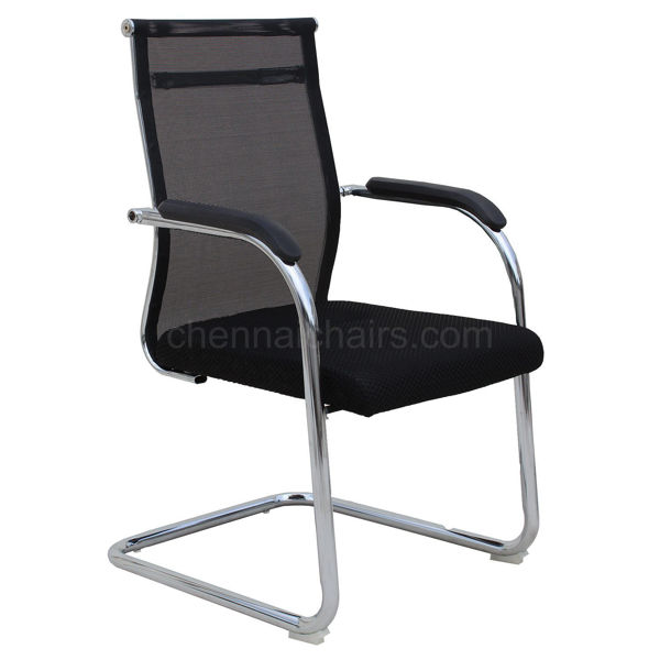 Zico Visitor Chair