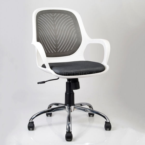 Kingston White Mesh Office Chair