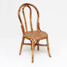 Henley Cane Dining Chair
