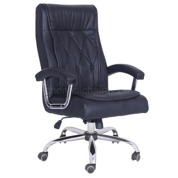 Daxon Leather Office Chair