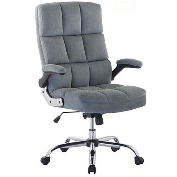 Aron Luxury Leather Office Chair