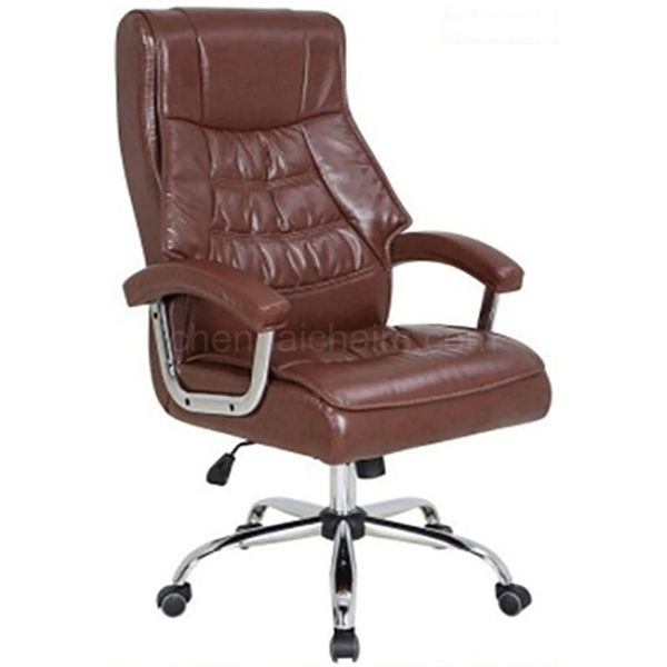 Dylan Leather Executive Chair - Brown