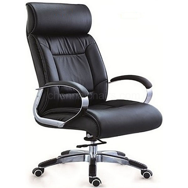 Devyn Leather ExecutiveChair