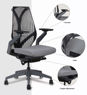 Racer Highback Executive Office Chair Details
